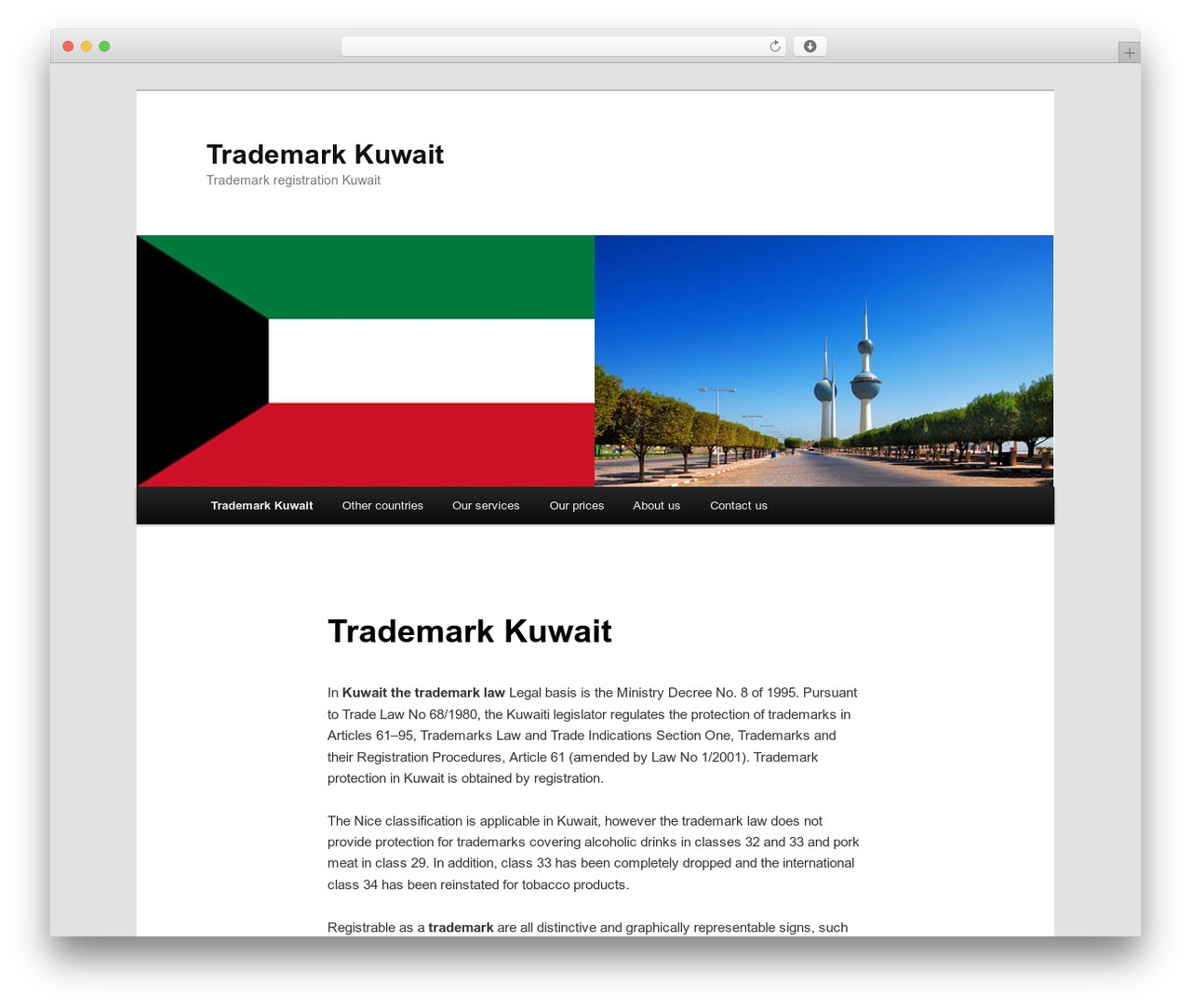 Best WordPress theme Twenty Eleven - trademark-kuwait.com