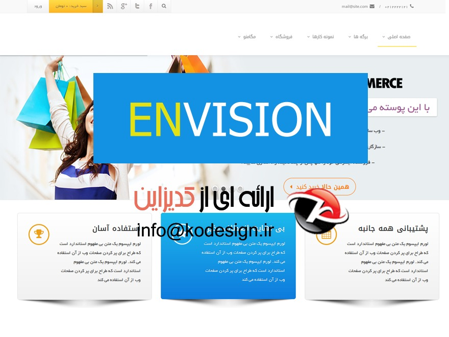 Envision-Translated By Kodesign.ir top WordPress theme