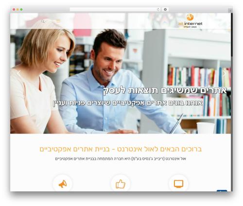 Betheme theme WordPress - allinternet.co.il
