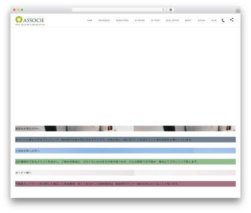 WordPress theme fresco by DigiPress - associe-archi.com