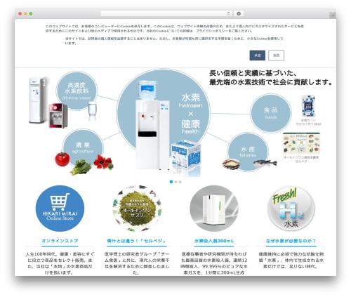 LIQUID CORPORATE WordPress theme design - hikarimirai.com