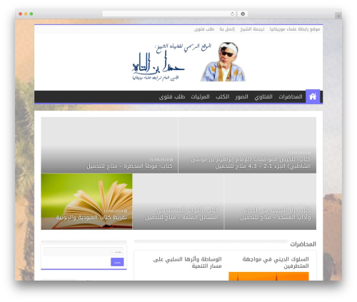 Template WordPress Sahifa (shared on wplocker.com) - hamdentah.com