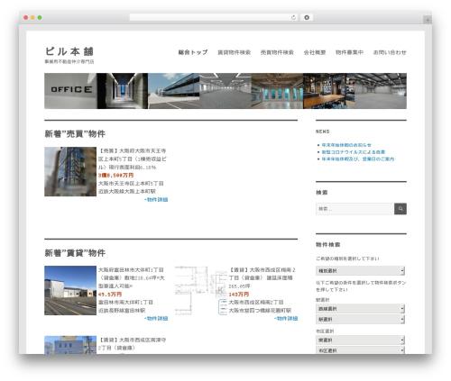 Theme WordPress Twenty Sixteen - builhonpo.com