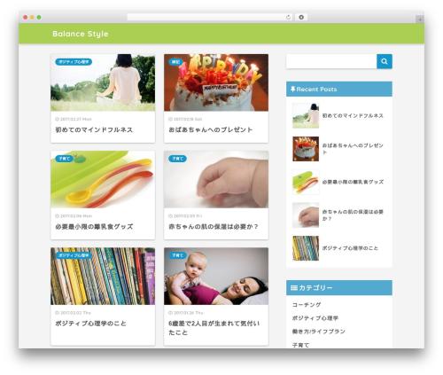 WordPress theme SANGO - balancestyle.com