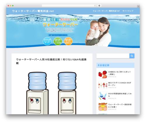 SANGO WordPress template - denkiryoukin.net