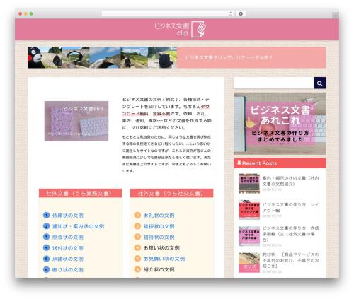 WordPress website template SANGO - bunsho.jun-style.com