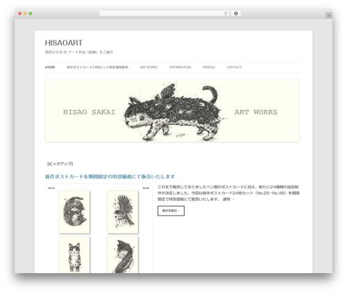 Twenty Twelve WordPress free download - hisaoart.com