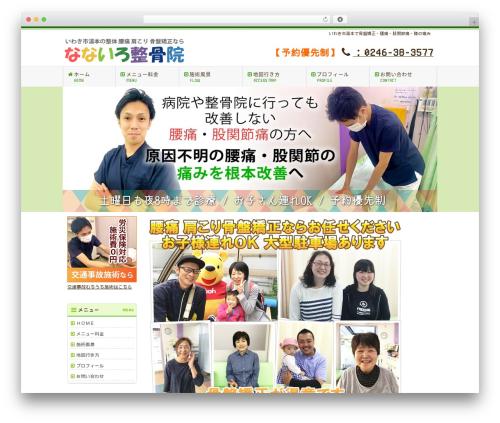 1FrameWorks WordPress theme - nanairoseikotu.com