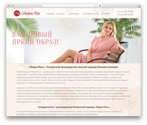 Template WordPress Flatsome (Shared on www.MafiaShare.net) - madamerita.ru