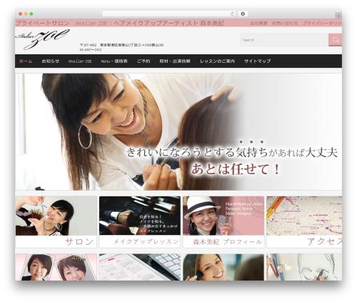 Free WordPress My Calendar plugin - miki-morimoto.com