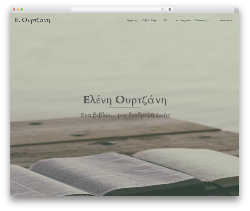 Sydney WordPress theme download - eleni-ourtzani.com