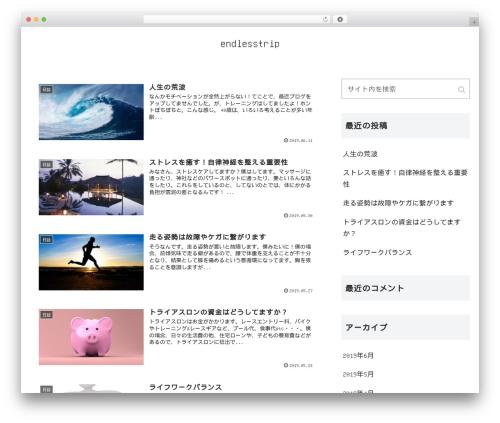 Cocoon Child top WordPress theme - endlesstrip.net