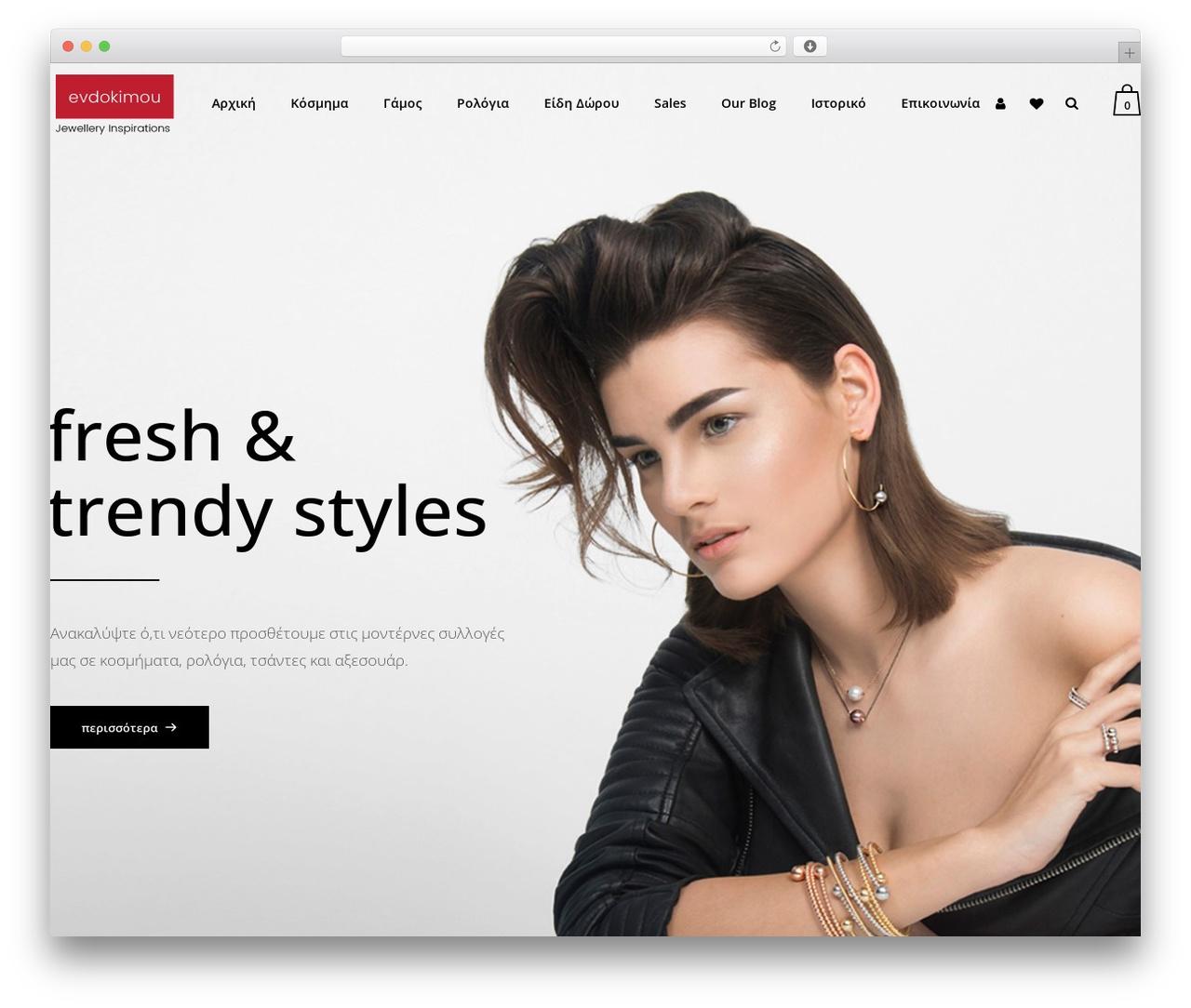 WordPress website template Bazaar - evdokimou.com