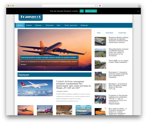 Discovery WordPress page template - transportmedia.info