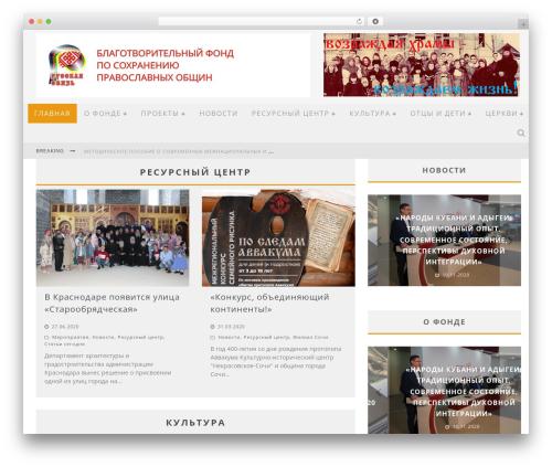 WordPress theme Valenti Themekiller.com - russkayasvyaz.ru