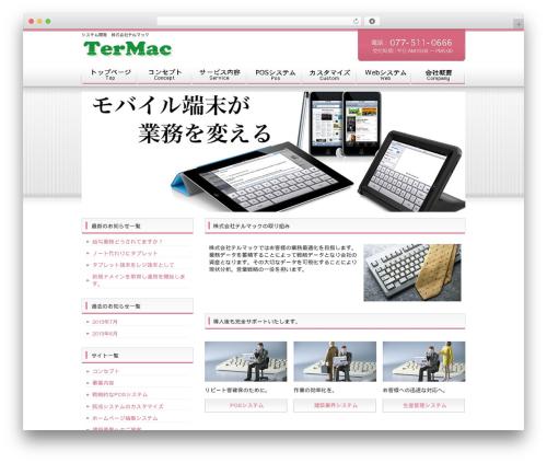 Best WordPress theme freecloudtpl_003 - termac.systems