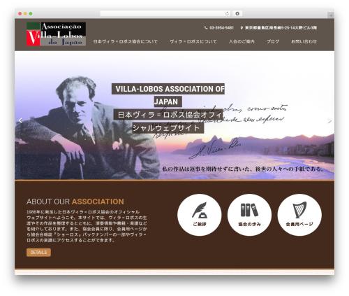 Coffee Pro WordPress page template - villa-lobos-jp.org