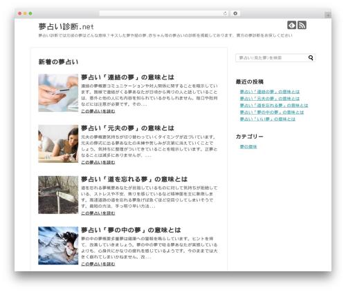 WordPress website template Simplicity2 - xn--n8jx07hl4db5oyq8b.net