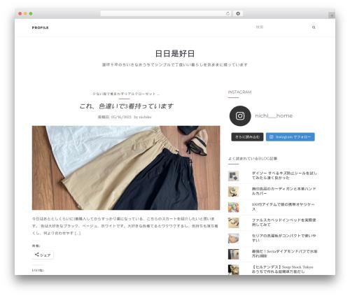 Activello WordPress theme - nichikoreko.xyz