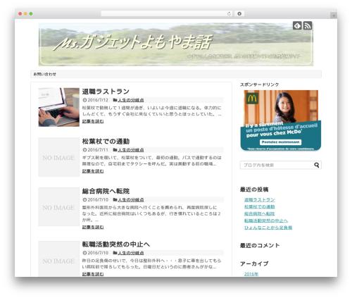 Simplicity2 WordPress website template - okmncj.net