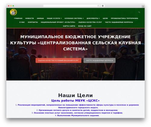 Zerif Lite template WordPress free - ntura-csks.ru