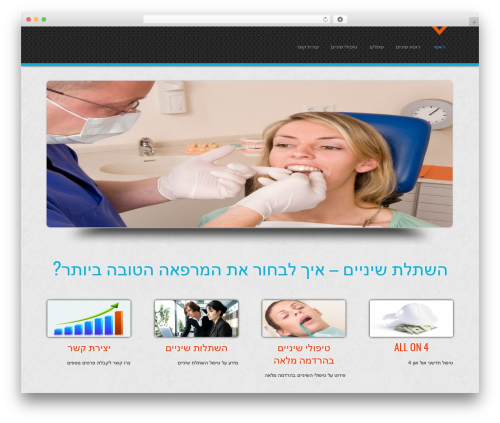 D5 Business Line free WP theme - transplant.co.il