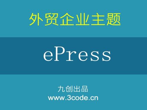 ePress company WordPress theme