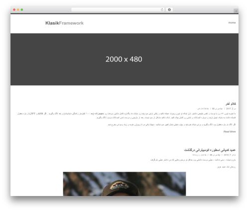 WordPress website template Klasik - toyota86.ir