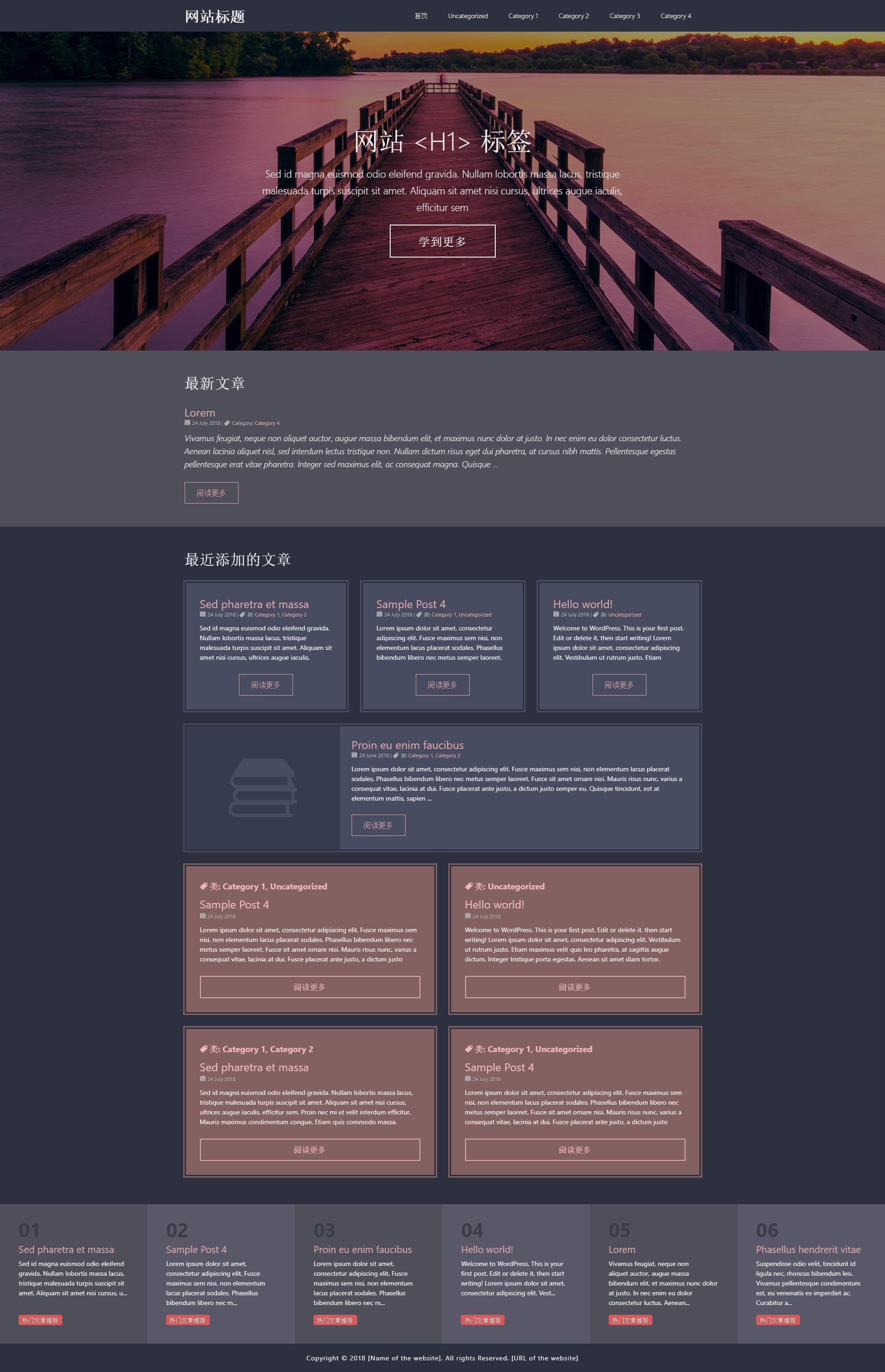 template6 WordPress movie theme