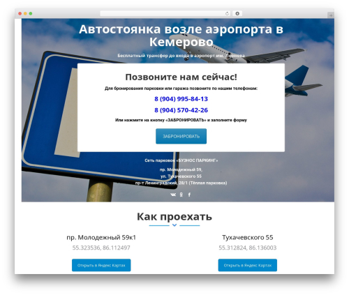 The7 WP theme - avtostoynkakem.ru