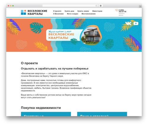 TheFox (Share On Theme123.Net) WordPress theme - xn----8sbafabsab3avdhj9a3bfe1a6p.xn--p1ai