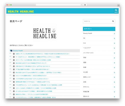Free WordPress PS Auto Sitemap plugin - healthheadline.net