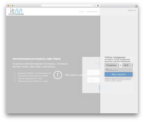 WordPress theme Movedo - itm26.ru