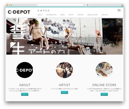 Customizr WordPress theme - c-depot-terminal.jp