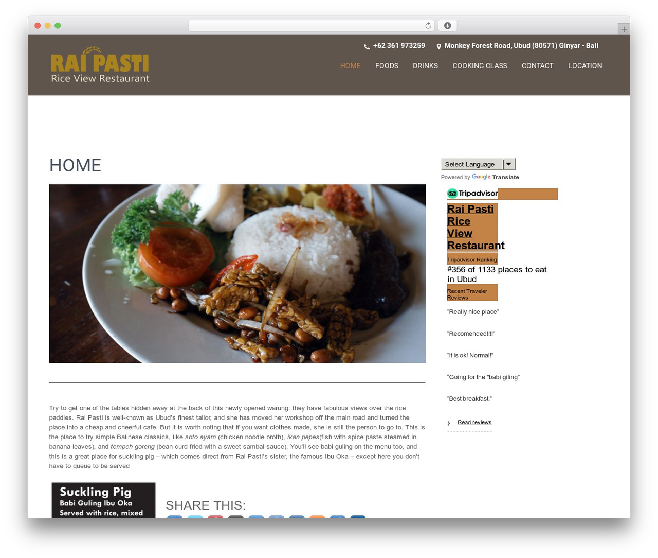 SKT Coffee WordPress template free download - raipastirestaurant.com