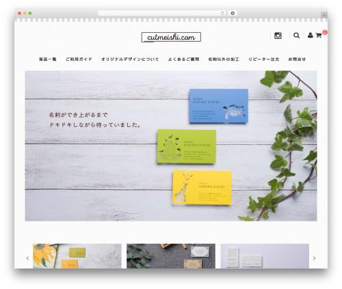 Welcart Basic template WordPress - cutmeishi.com