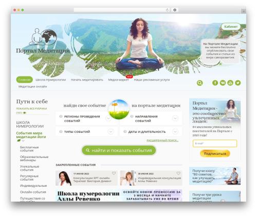 natural-health WordPress theme - meditation-portal.com