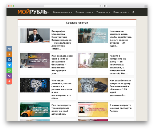 Voice WP template - myrouble.ru