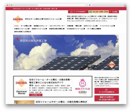 responsive_242 WordPress theme design - eco-daiwa.com