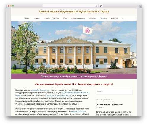 Total free WP theme - save-roerich-museum.ru
