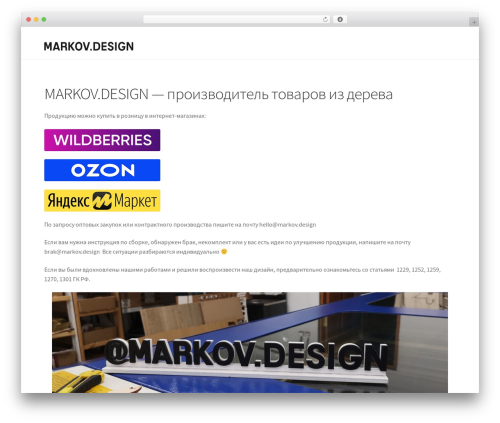 Free WordPress Sticky add to cart for WooCommerce plugin - markov.design