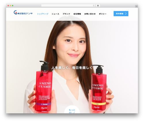 AGENT WordPress theme - genki-web.co.jp