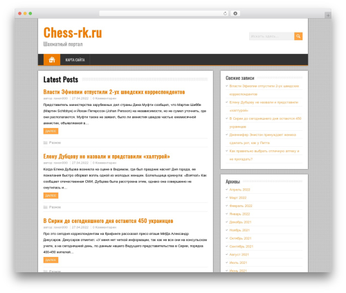 BrickYard WordPress theme - chess-rk.ru