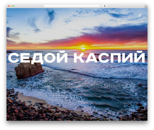 Oasis WordPress theme - sedoy-kaspiy.ru