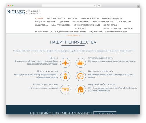 AccessPress Parallax WordPress theme - nochleg.biz
