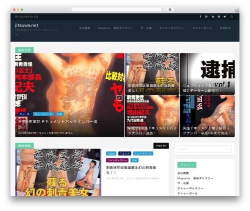 Free WordPress BlogWings Companion plugin - jitsuwa.net