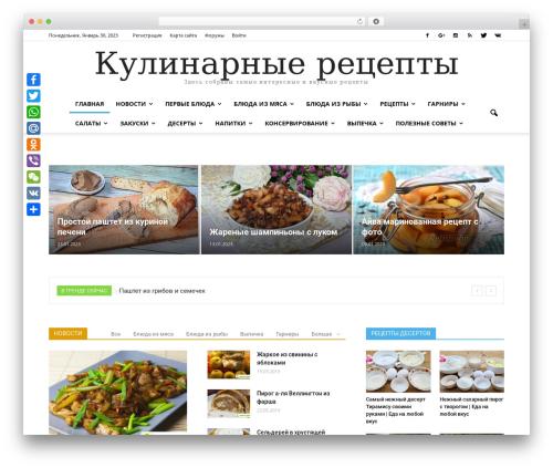Newspaper WordPress news template - kulinar-menu.ru