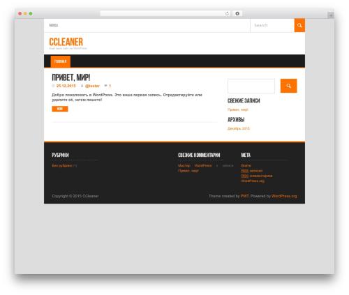 Template WordPress Koenda - ccleaners.ru