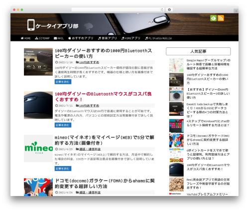 Simplicity2 theme WordPress - mp-app.net