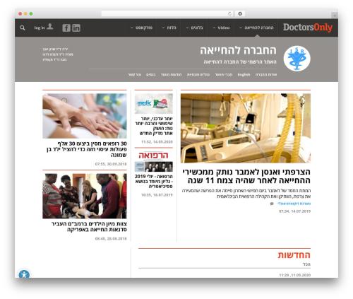 Theme WordPress RGB - cpr.doctorsonly.co.il
